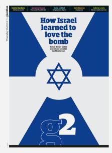 Israel G2 lite